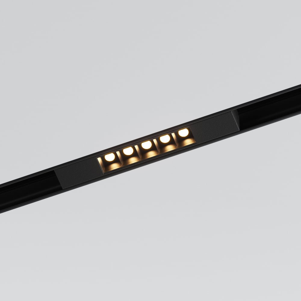 magnetic grille track light