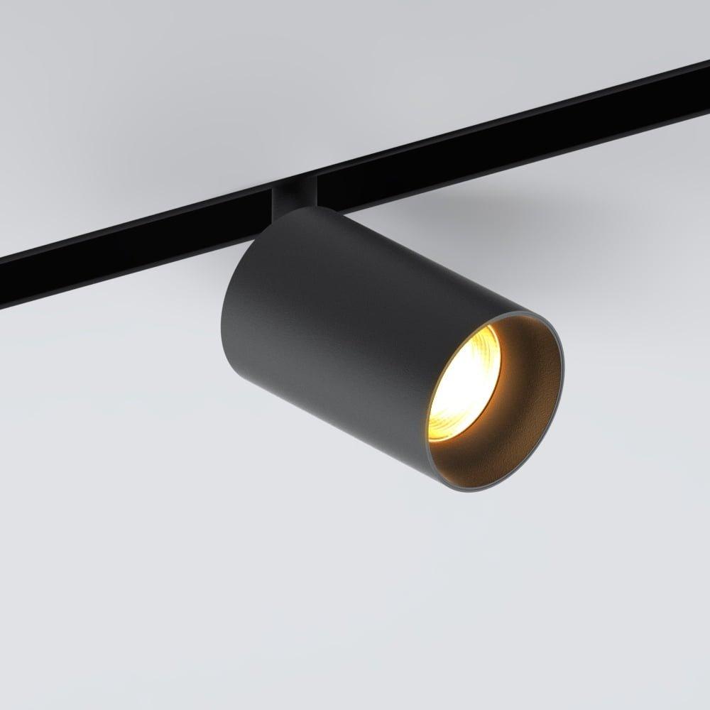 magnetic spotlight track