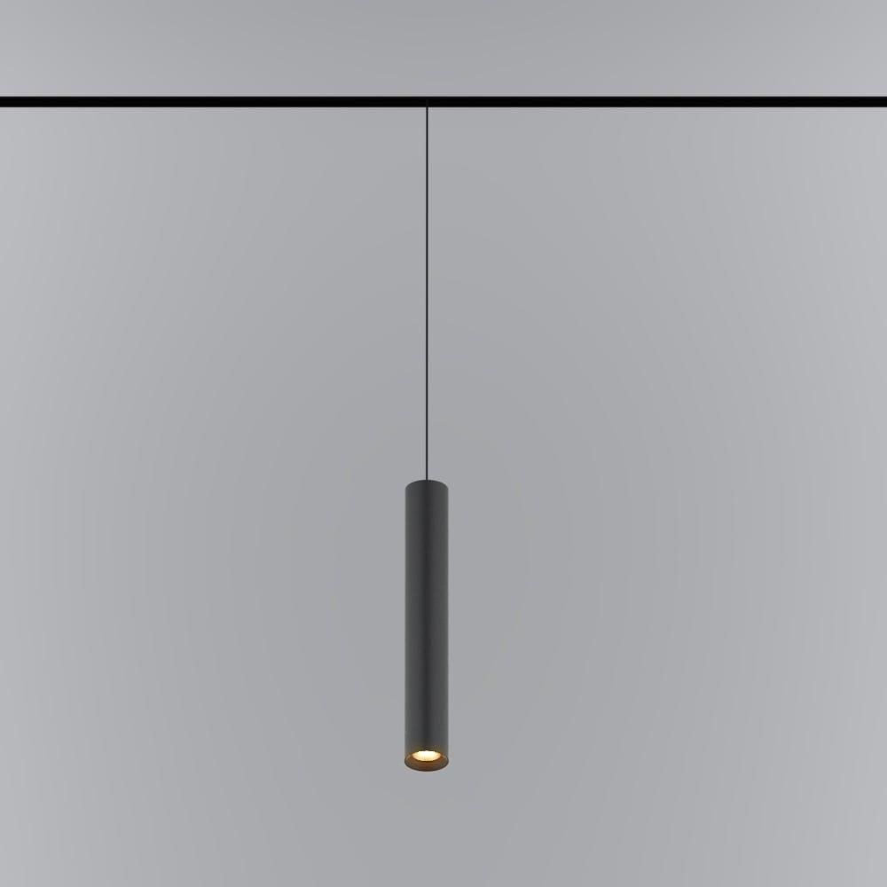 magnetic tube light